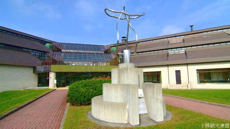 百年記念館「デッサン教室作品展」|北海道の「今」をお届け Domingo -ドミンゴ-