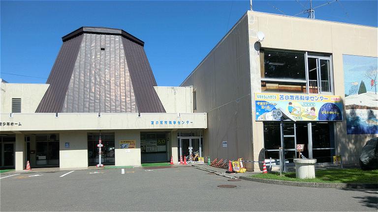 苫小牧市科学センター天文教室「星座早見盤作りで星座探しを学ぼう」