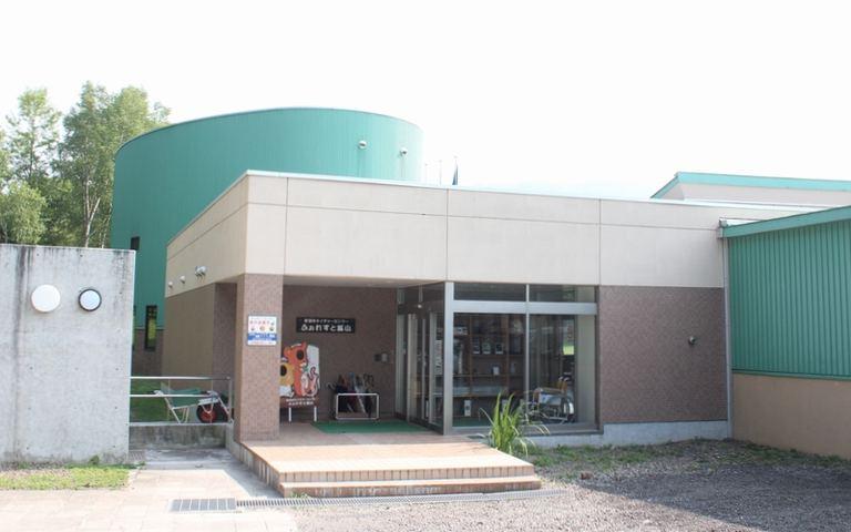 ふぉれすと鉱山 GWスペシャルウイーク 北海道の「今」をお届け Domingo -ドミンゴ-