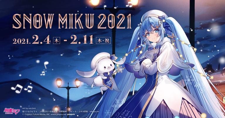 SNOW MIKU 2021【延期】