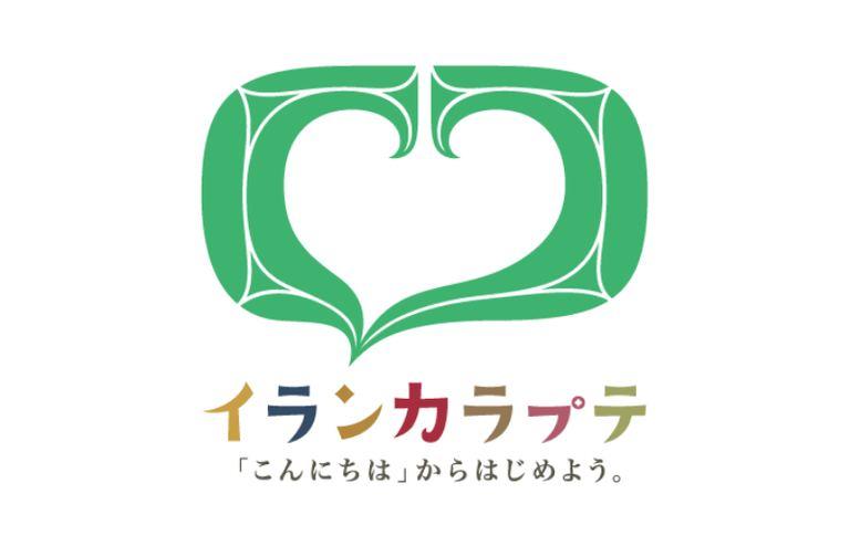 阿寒湖氷上「カムイへの祈り」 北海道の「今」をお届け Domingo -ドミンゴ-
