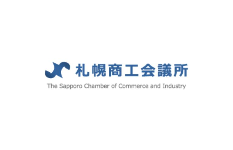 企業法務セミナー|北海道の「今」をお届け Domingo -ドミンゴ-