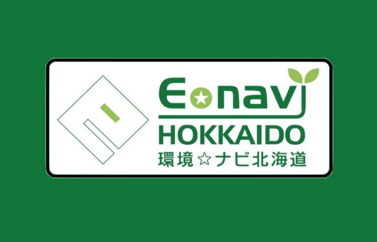 新篠津ツルコケモモを守る会 現地見学会(6/6)|北海道の「今」をお届け Domingo -ドミンゴ-
