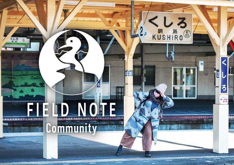 お店とひとをつなげる「FIELD NOTE Community」 Domingo