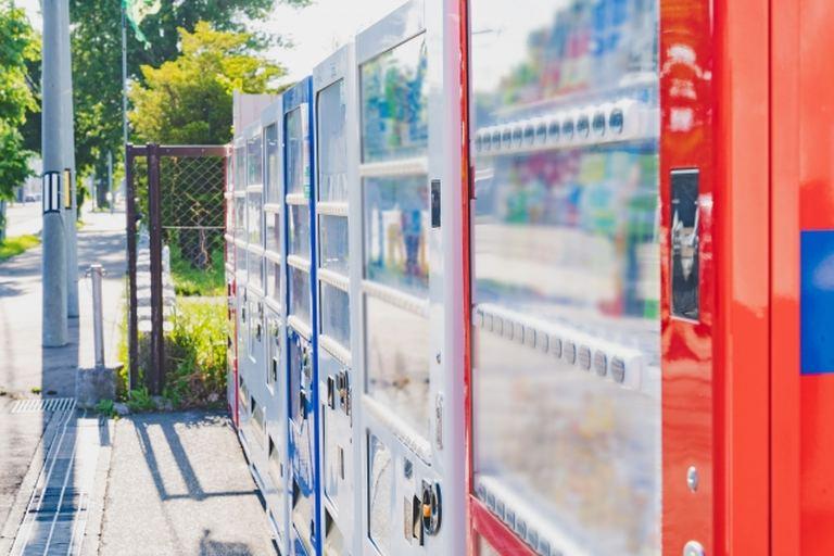 そんなものが買えるなんて!?北海道の「珍」自動販売機4選!|Domingo